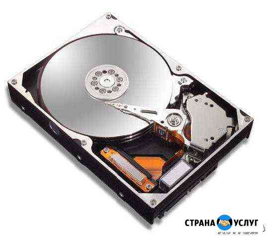 Восстановление данных с флешек и жестких дисков Йошкар-Ола