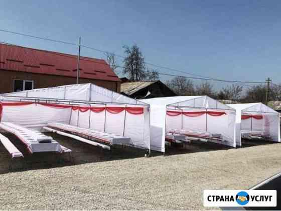 Прокат новых палаток Владикавказ