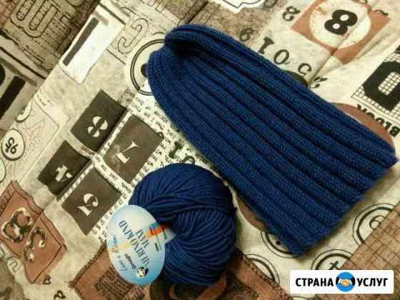 Вязание на заказ Завьялово