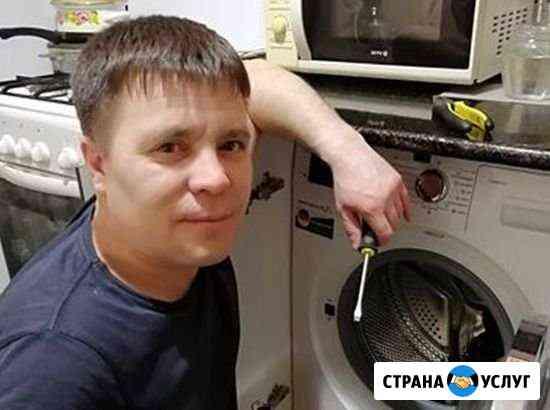 Ремонт посудомоечных машин Псков