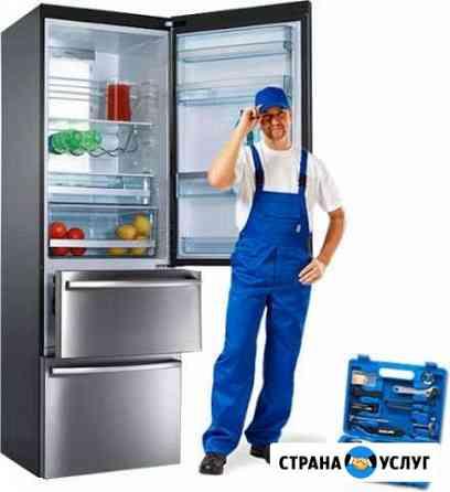 Ремонт холодильников Любинский