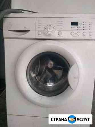 Ремонт стиральных машин любой сложности Нальчик