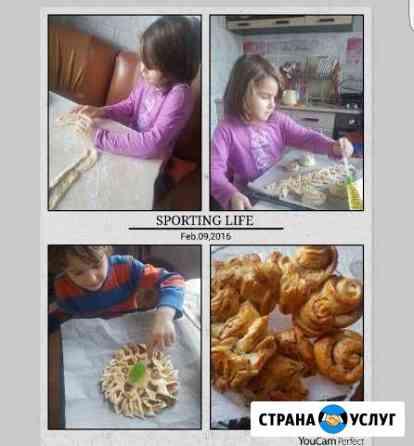 Няня / репетитор Грозный