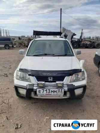 Аренда авто с водителем Улан-Удэ