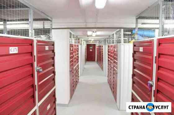 Склад временного хранения Севастополь