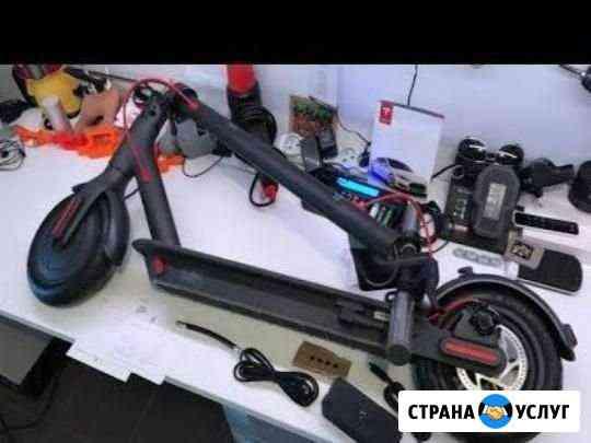 Ремонт электросамокатов и электровелосипедов, запч Белгород