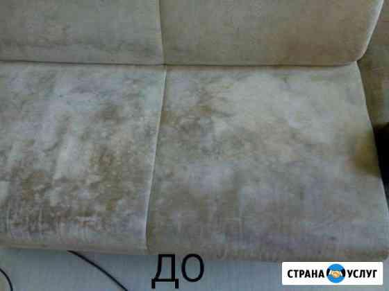 Чистка мяг. мебели Волжск