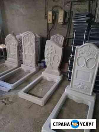 Памятники эконом Тверь