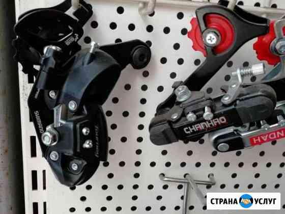Запчасти и ремонт велосипедов Ульяновск