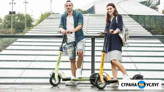 Прокат аренда электросамокатов, велосипедов Тюмень