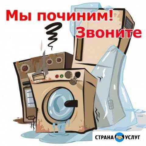 Ремонт стиральных машин с выездом на дом Абакан