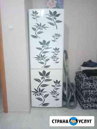 Наклейки на холодильник, шкафы, мебель, зеркала Киров