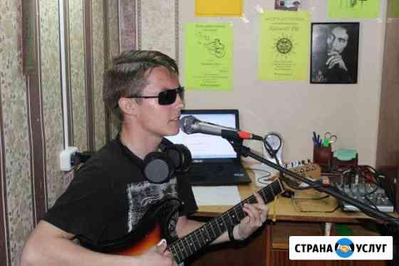 Научу играть на гитаре Саранск