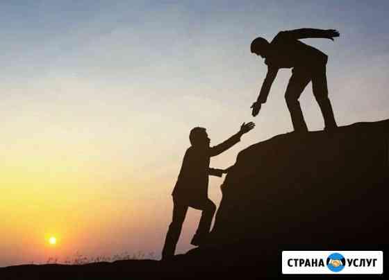 Ваша надежная бухгалтерия Саранск