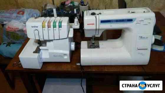 Ремонт и отделка одежды Балаково
