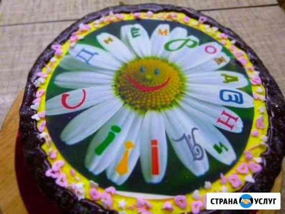 Домашне торты.блинчики Саратов