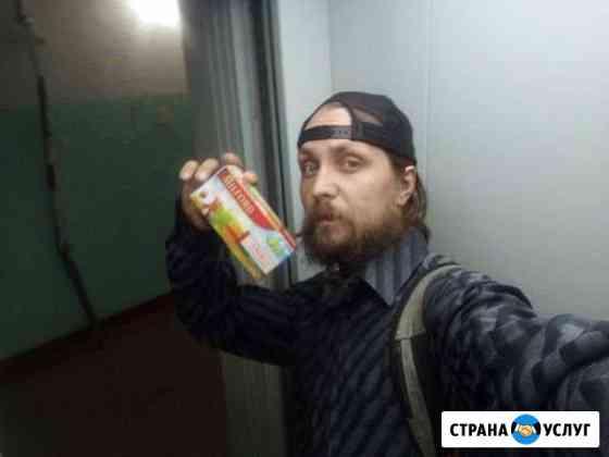 Друг на час Пермь