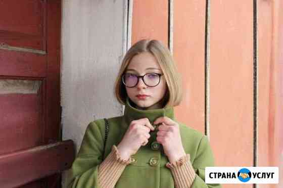 Репетитор Псков