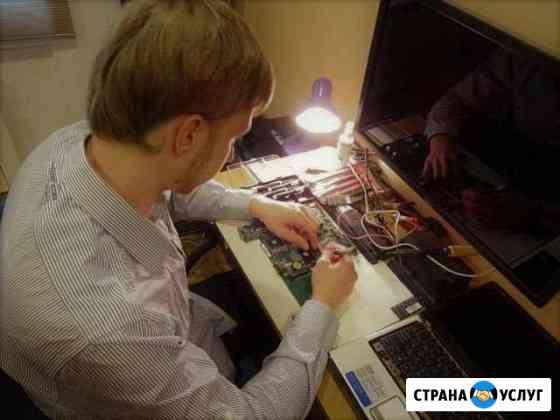 Ремонт компьютеров Северодвинск