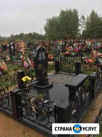 Изготовление памятников Ярославль
