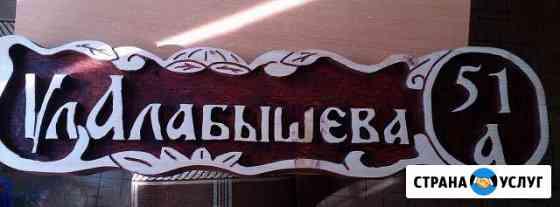 Изделия из массива дерева Борисоглебск