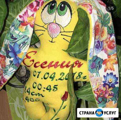 Игрушки Метрика Новоселово