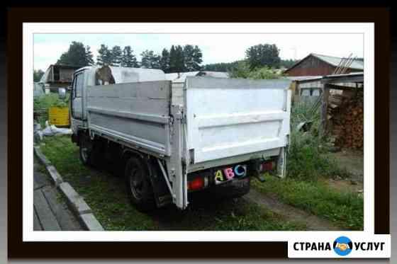 Вывоз мусора, грузчики. (демонтаж) Черногорск