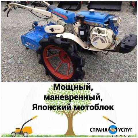 Вспашка земли. Загородное строительство Комсомольск-на-Амуре