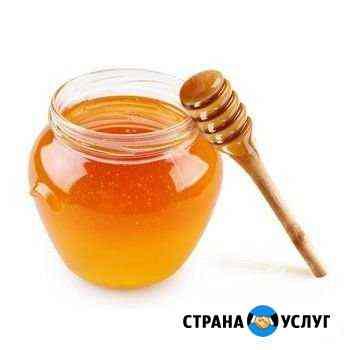 Мёд Тюмень