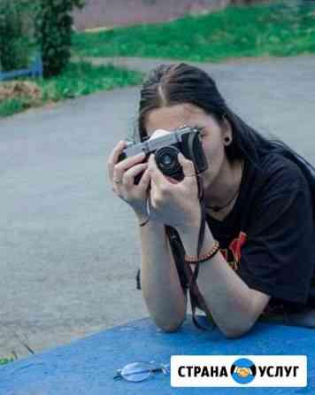 Фотограф Прокопьевск