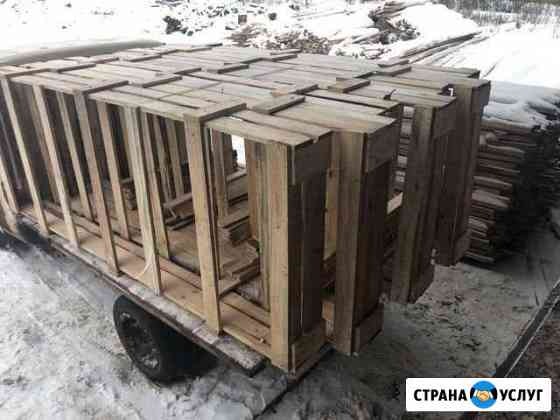 Деревянная тара Кострома