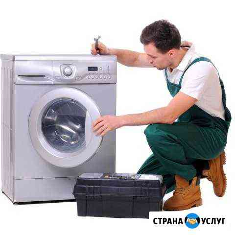 Ремонт стиральных машин и холодильников на дому Усть-Абакан