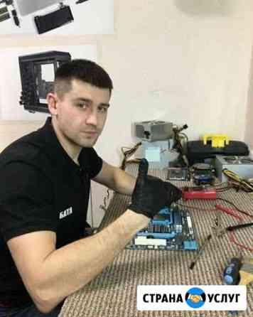 Установка Windows, Компьютерный мастер с выездом Смоленск