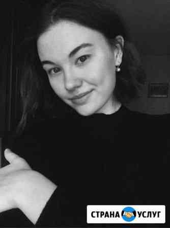Репетитор по химии и биологии Саранск