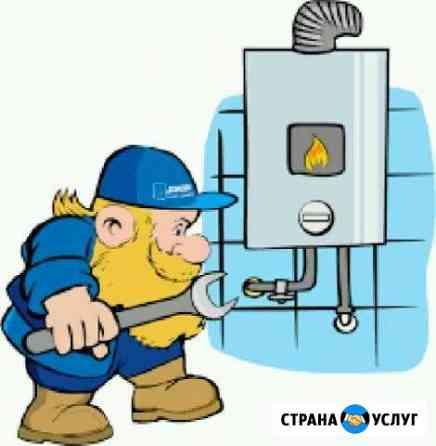 Ремонт и обслуживание газовых колонок, котлов и во Йошкар-Ола