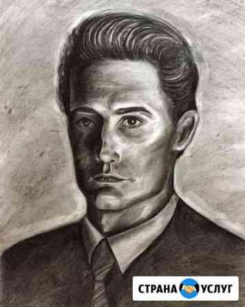 Портрет по фото Амурск