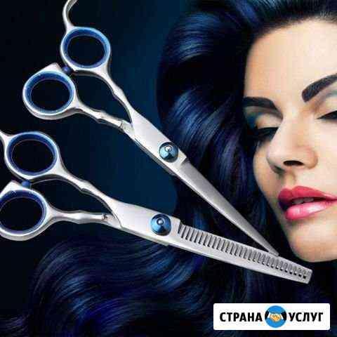 Парикмахерские услуги Горно-Алтайск