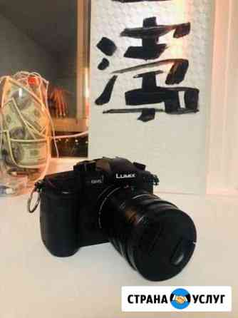 Видеосъёмка в 4К,аренда камеры Panasonic gh5 Северодвинск