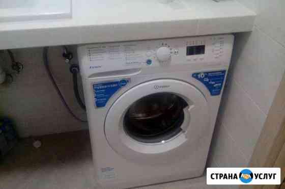 Установка и Ремонт стиральной машины Волгоград