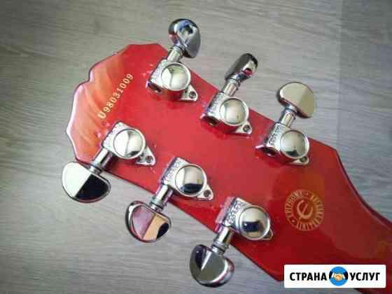 Ремонт и обслуживание гитар и басов Пенза