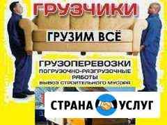 Вывоз мусора, старой мебели, перевозки, грузчики и Саранск
