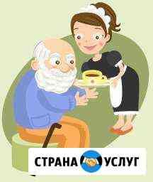Сиделка с проживанием Екатеринбург