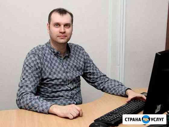 Сайт под ключ + продвижение сайтов Ижевск