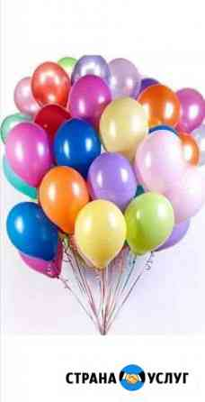 Воздушные шары и шарики Зональная Станция