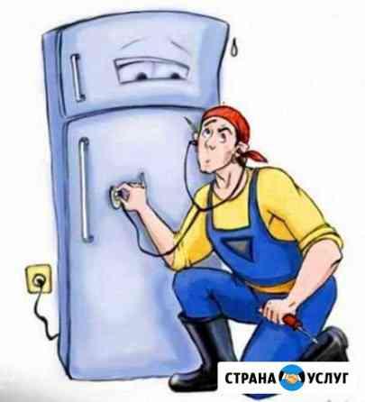 Ремонт холодильников Новосокольники