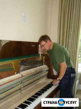 Настройка фортепиано Тюмень