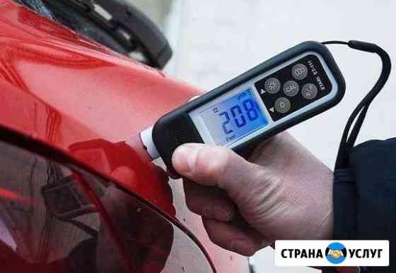 Толщиномер Петрозаводск
