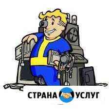 Знакомый компьютерщик Благовещенск