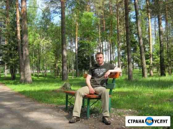 Собеседник,друг,психолог,помощник Владимир