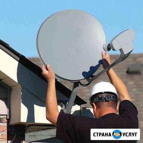 Установка и настройка спутниковых антенн Тула